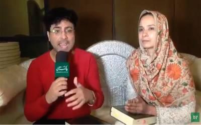 ایک آنکھ سے نابینا پاکستانی پروفیسر نے قرآن پاک کی انگریزی ڈکشنری تیار کرلی