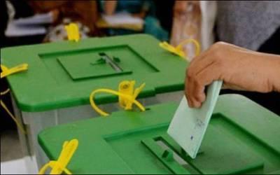 پی ایس 94 پرضمنی انتخاب کی تاریخ تبدیل،ضمنی الیکشن 27 جنوری کو منعقد کرنے کا فیصلہ
