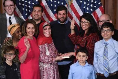 امریکی کانگریس میں دو نومنتخب مسلم اراکین نے قرآن پاک پر حلف اٹھا لیا