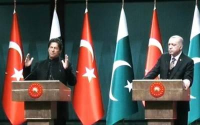 پاکستان کا وہ ایک کام جس پر ترک صدر باغ باغ ہو گئے ، عمران خان کے ہمراہ پریس کانفرنس کرتے ہوئے پوری دنیا کے سامنے اعلان کر دیا