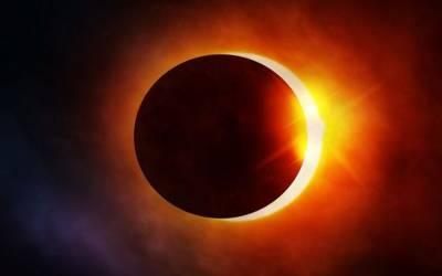 سال نو کا پہلا سورج گرہن کل ہو گا،پاکستان میں دکھائی دے گا یا نہیں؟ آپ بھی جانئے