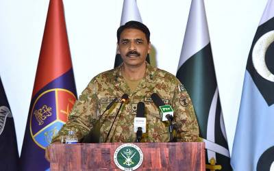 پاک فوج کنٹرول لائن پر بھارت کے کسی بھی مس ایڈونچر کابھرپور جواب دینے کےلئے تیار ہے:ڈی جی آئی ایس پی آر
