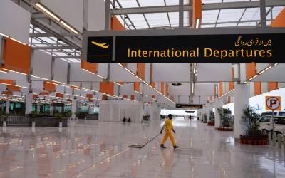 مالی مشکلات ،پی آئی اے کی طرف سے نیو اسلام آباد انٹرنیشنل ایئرپورٹ پر فلائٹ کچن کا قیام عمل میں نہ لایا جا سکا