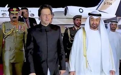 اماراتی ولی عہد کی آج پاکستان آمد، 12 ارب ڈالر کا مالیاتی پیکج متوقع ، جے ایف 17 تھنڈر طیارے معزز مہمان کو سلامی پیش کریں گے