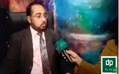 آج لگنے والے سورج گرہن کے ملکی سیاست،آپ بھی جانئے معروف ماہر علم نجوم ایم اے شامی سے۔۔۔