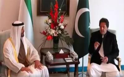 وزیراعظم اور شیخ محمد بن زیدالنہیان کی ون آن ون ملاقات جاری