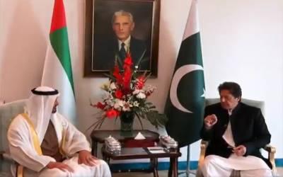 پاکستان اور یو اے ای کے درمیان وفود کی سطح پر مذاکرات شروع