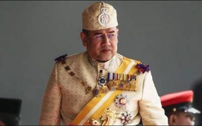 ملائیشیا کے بادشاہ تخت سے دستبردار ہوگئے
