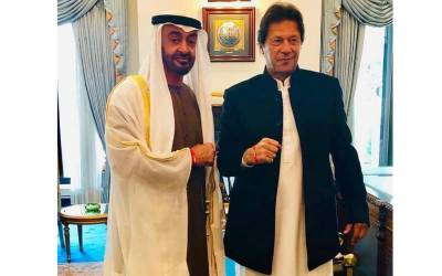 عمران خان اور ولی عہد کی آپ نے یہ تصویر تو ضرور دیکھی ہوگی لیکن اس میں دراصل انہوں نے یہ سٹائل کیوں بنایا ہوا ہے ؟ جان کر آپ بھی مسکرا اٹھیں گے