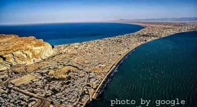 بلوچستان حکومت نے گوادر کو میٹرو پولیٹن کارپوریشن کا درجہ دینے کا فیصلہ کر لیا