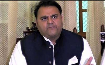 سندھ حکومت پیپلز پارٹی کا مینڈیٹ ، مرادعلی شاہ بچ نہیں پائیں گے :وفاقی وزیر اطلاعات و نشریات فواد چودھری