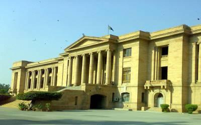 دہشت گردی کی ہدایت فاروق ستار اور وسیم اختر دیتے تھے، سعید بھرم کا عدالت میں بیان