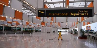 برطانیہ نے 23 پاکستانیوں کو ملک بدرکر دیا، پوچھ گچھ کے بعد گھر جانے کی اجازت