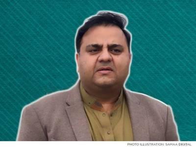 عمران خان کا وزیراعظم ہاؤس کے بجلی کے بل کا آڈٹ کا حکم