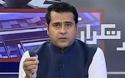 حکومت نے تحریری حکم نامہ ملنے تک بلاول بھٹو اور وزیراعلیٰ سندھ کا نام ای سی ایل سے نہ نکالنے کا فیصلہ کیوں کیا ہے؟ اندرونی کہانی سامنے آ گئی
