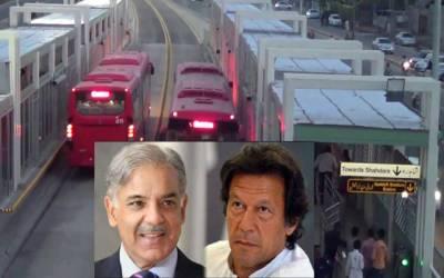اورنج لائن ٹرین منصوبہ،حکومت پنجاب نے تحریک انصاف کا دعویٰ غلط ثابت کردیا