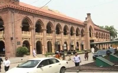 لاہور ہائیکورٹ ورکرز ویلفیئر فنڈز میں بے ضابطگیاں، تحقیقات کا حکم