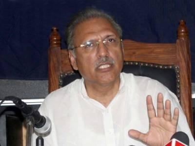 صدر مملکت نے نیشنل فنانس کمیشن کی تشکیل نو کی منظور ی دے دی