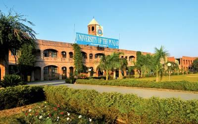پنجاب یونیورسٹی نے چار امیدواروں کو پی ایچ ڈی کی ڈگریاں جاری کر دی