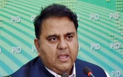 وہ سوال جس کا جواب بلاول نہیں دے سکیں گے، فواد چوہدری نے ایسی بات کہہ دی کہ پاکستانی سوچ میں پڑگئے