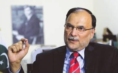 سی پیک کی وجہ سے پاکستان کو کسی معاشی مشکل کا سامنا نہیں،پاکستانی عوام اس قومی منصوبے کے نگہبان ہیں :احسن اقبال