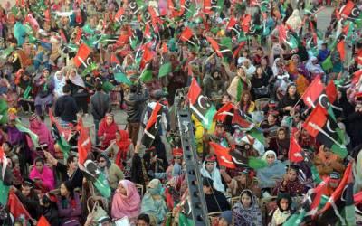 پیپلزپارٹی کا لاہور سمیت پنجاب بھر میں پارٹی کو متحر ک کر نے کا فیصلہ،کنونشز کا اعلان