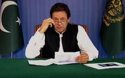 اسلام آبادہائیکورٹ،وزیراعظم کی نااہلی سے متعلق درخواست کی سماعت آج ہو گی