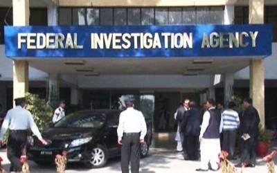 جعلی اکاؤنٹس سکینڈل کی جے آئی ٹی کے سربراہ احسان صادق کا تبادلہ