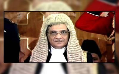 چیف جسٹس آف پاکستان جسٹس ثاقب نثارنے اپنے کیریئر کے آخری کیس کا فیصلہ سنا دیا ، کونسا کیس ہے ؟جانئے