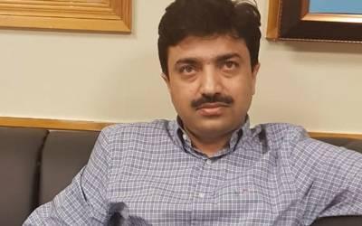 کرپشن کیس،سابق پولیس افسر رائے اعجاز کے جوڈیشل ریمانڈ میں مزید15 روز کی توسیع