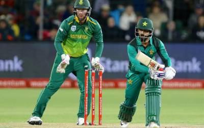 پاکستان نے ٹیسٹ سیریز کا بدلہ پہلے ہی ون ڈے میں لے لیا ، ایسی کارکردگی کہ آپ کو بھی یقین نہ آئے
