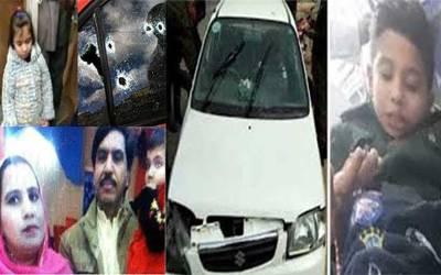 سانحہ ساہیوال ، جے آئی ٹی میں مزید 2 ارکان شامل، محکمہ داخلہ پنجاب نے نوٹیفکیشن جاری کردیا