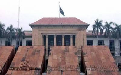 پنجاب اسمبلی کا اجلاس دو روز کے وقفے کے بعد (آج )شروع ہوگا'اپوزیشن کی جانب سے ساہیوال واقعہ پر شدید احتجاج کئے جانے کا امکان