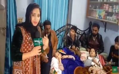 سانحہ ساہیوال میں جاں بحق خلیل کے بیٹے کی روزنامہ پاکستان سے خصوصی گفتگو