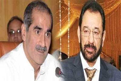 سعد رفیق کیخلاف وعدہ معاف گواہ بننے والے ملزم کی ضمانت منظور، رہائی کا حکم