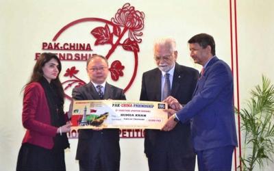 سرگودھا یونیورسٹی میں ' پاک چین دوستی '' پر فن پاروں کی پہلی قومی نمائش کا انعقاد