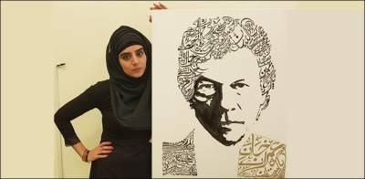 قطر میں پاکستانی نژاد لڑکی نے وزیراعظم عمران خان کے لیے بے مثال تحفہ تیار کرلیا