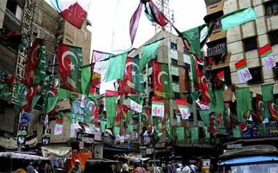 پی ایس 94 کراچی میں ضمنی الیکشن کا میدان کل سجے گا
