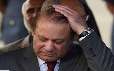 اسلام آبادہائیکورٹ ،نوازشریف کی میڈیکل گراﺅنڈپر ضمانت کیلئے درخواست دائرکردی