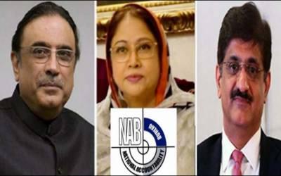 جعلی اکائونٹس کیس،نیب کا آصف زرداری، فریال تالپور، مراد علی شاہ کو طلب کرنے کا فیصلہ