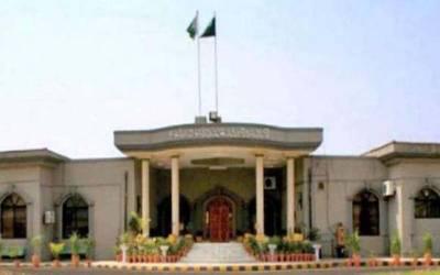 اسلام آباد ہائیکورٹ ،ایف ایٹ کچہری غیرقانونی چیمبرزکیس سماعت کیلئے مقرر