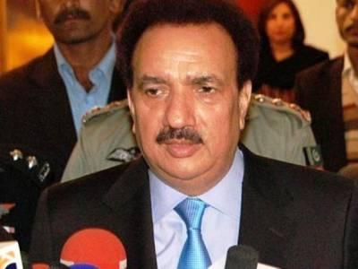 قائمہ کمیٹی نے سانحہ ساہیوال کے متاثرہ خاندان کو اسلام آباد بلانے کی تردید کردی