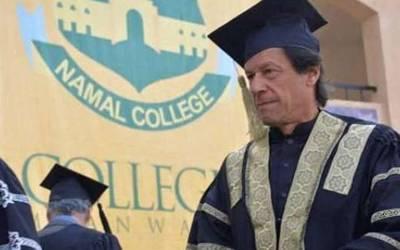 وزیراعظم عمران خان کا دورہ میانوالی ، اخراجات کس نے برداشت کیے؟ مقامی اخبار نے بڑا دعویٰ کردیا