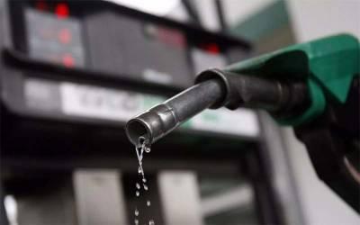 پٹرول کی فی لیٹر قیمت میں کتنے روپے تک کمی متوقع ہے ؟ پاکستانیوں کیلئے بڑی خوشخبری آ گئی