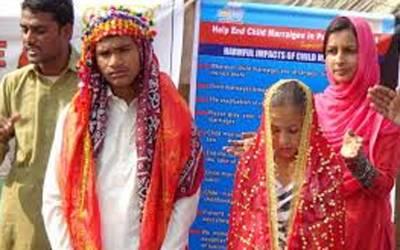 پاکستان اور کم عمری شادی کی رسومات