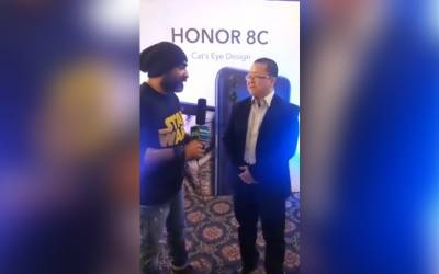 ''Honor 8C'' کی افتتاحی تقریب