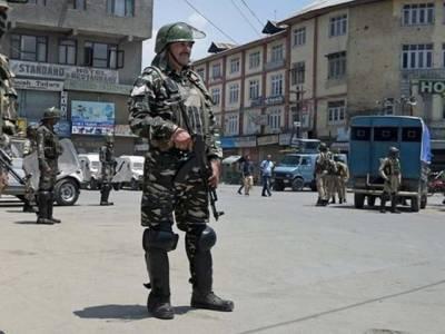 بھارتی وزیراعظم کی آمد پر مقبوضہ کشمیر میں شٹرڈاؤن ہڑتال