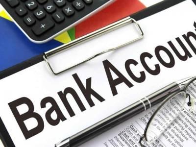 جعلی بینک اکاؤنٹس کیس،ابتدائی رپورٹ نیب ہیڈ کوارٹرزکوموصول