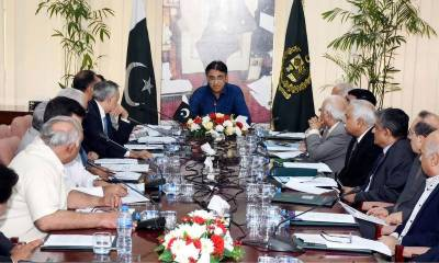 اقتصادی رابطہ کمیٹی کا اجلاس، مشین ٹول فیکٹری کیلئے فنڈز کی منظوری