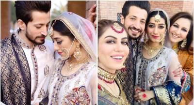 پاکستان کے معروف اداکارنے شادی کر لی ، لڑکی کون ہے ؟ انتہائی خوبصورت تصاویر سامنے آ گئیں